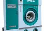 济南绿洲干洗机维护规程(一)