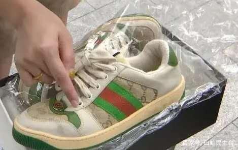 鞋被干洗店洗的太干净,失去了灵魂